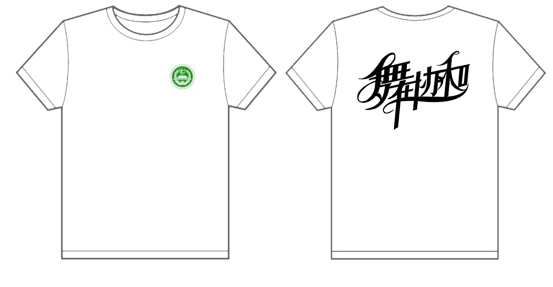 手绘t恤关于北京