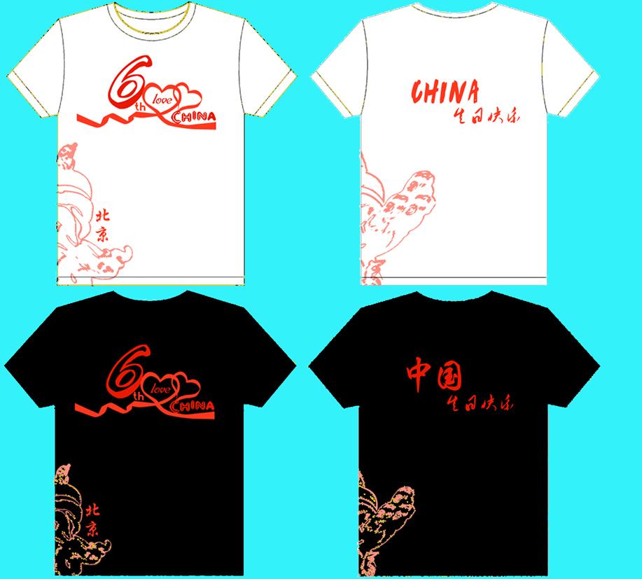 国庆文化衫--【china 60th】的文化衫已经做好了