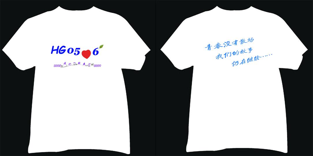 t恤,文化衫图案设计要求 t恤文化衫图案采用的印制方法  北京