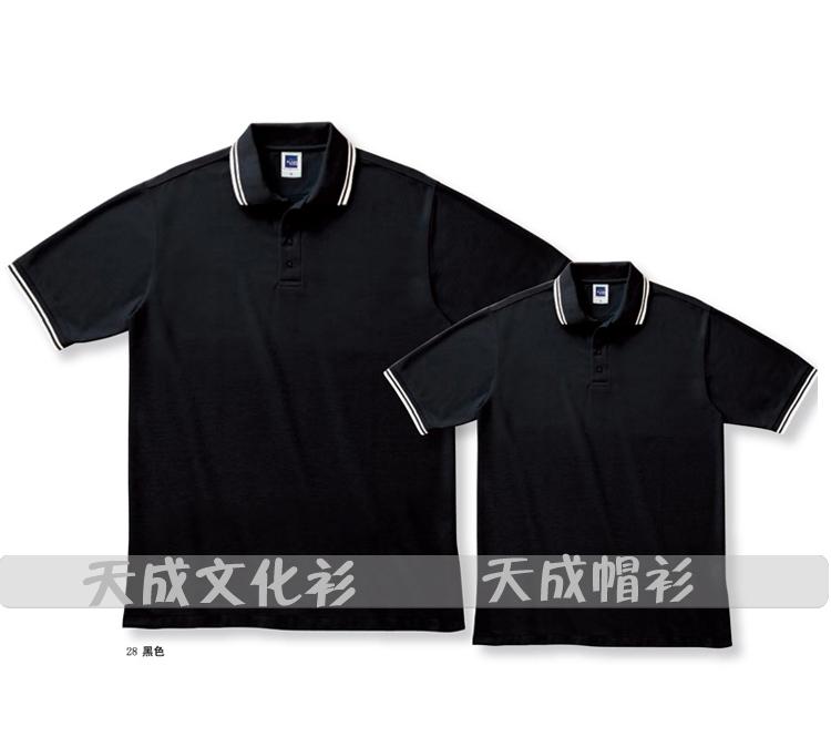 色织领高档商务polo衫