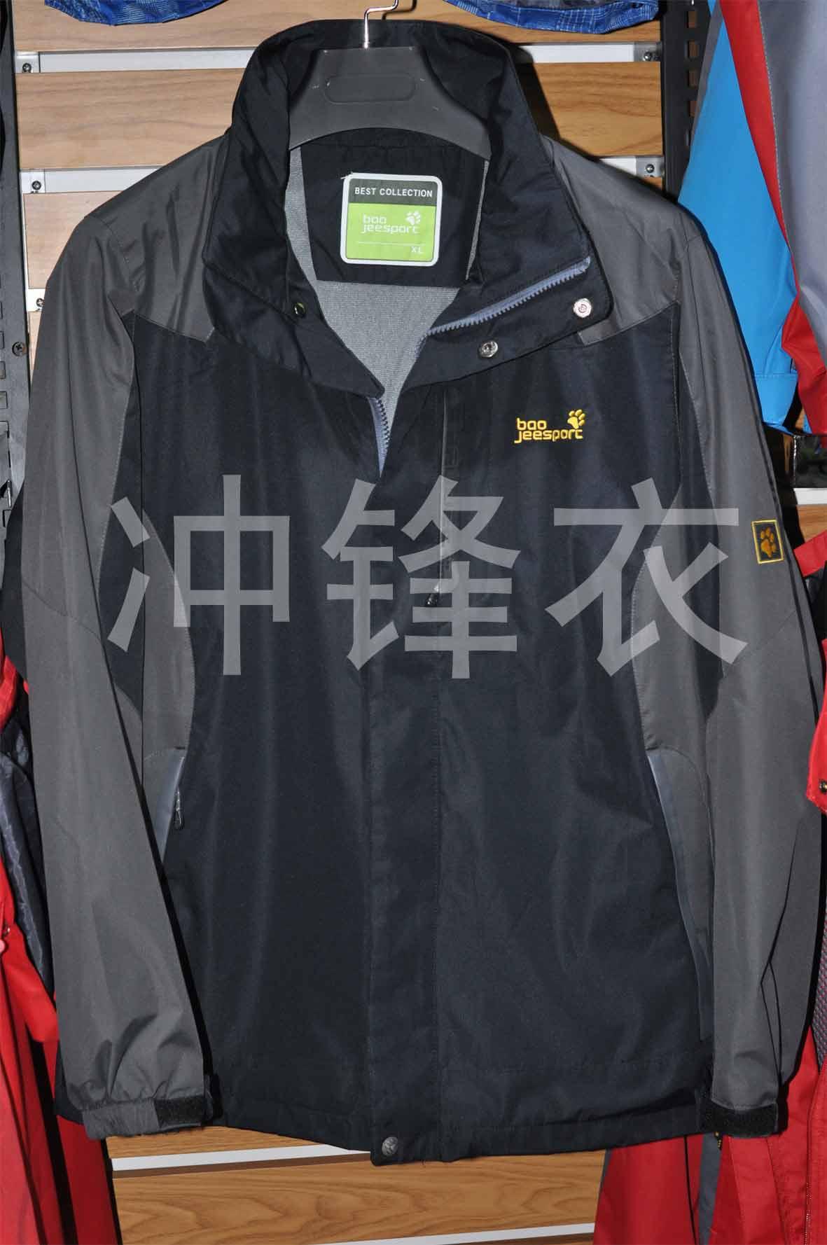 北京万博manbext手机官网黑色冲锋衣