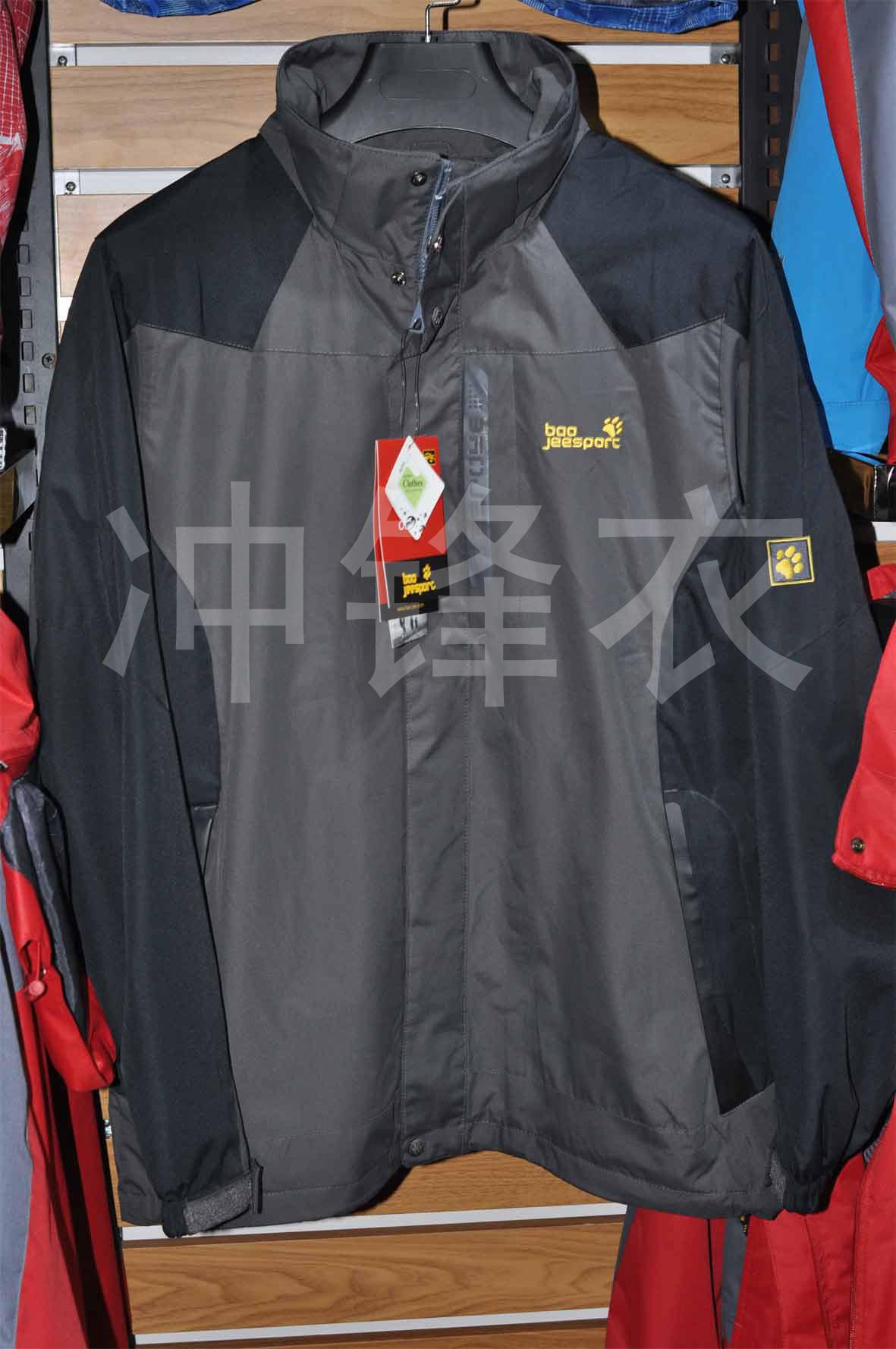 北京万博manbext手机官网灰色冲锋衣