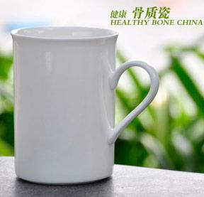 骨瓷马克杯