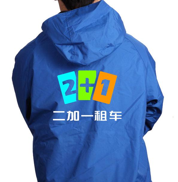 冲锋衣 雨衣 风衣羽绒服类面料印刷