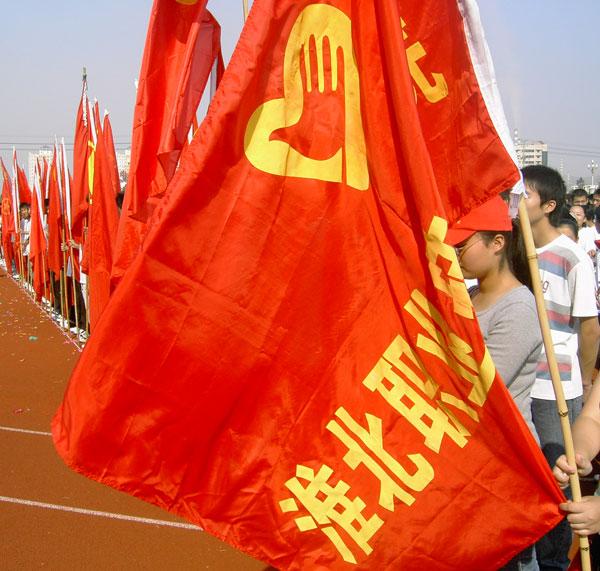 旗帜 条幅 热转印