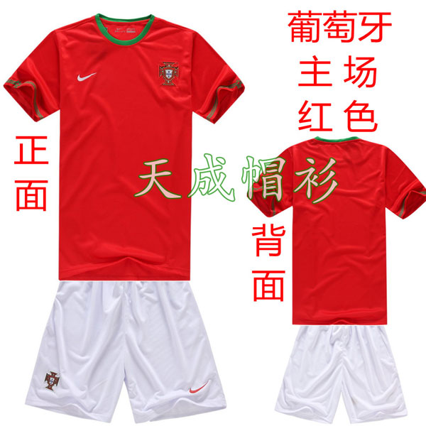 葡萄牙队足球服