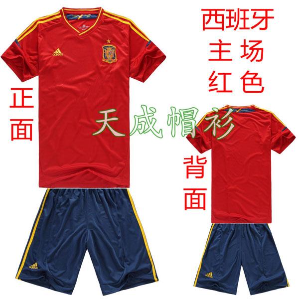 西班牙队足球服