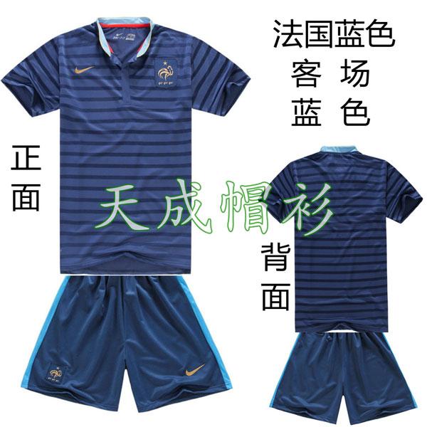 法国队足球服