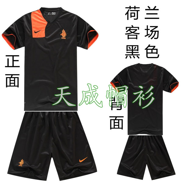 荷兰队足球服