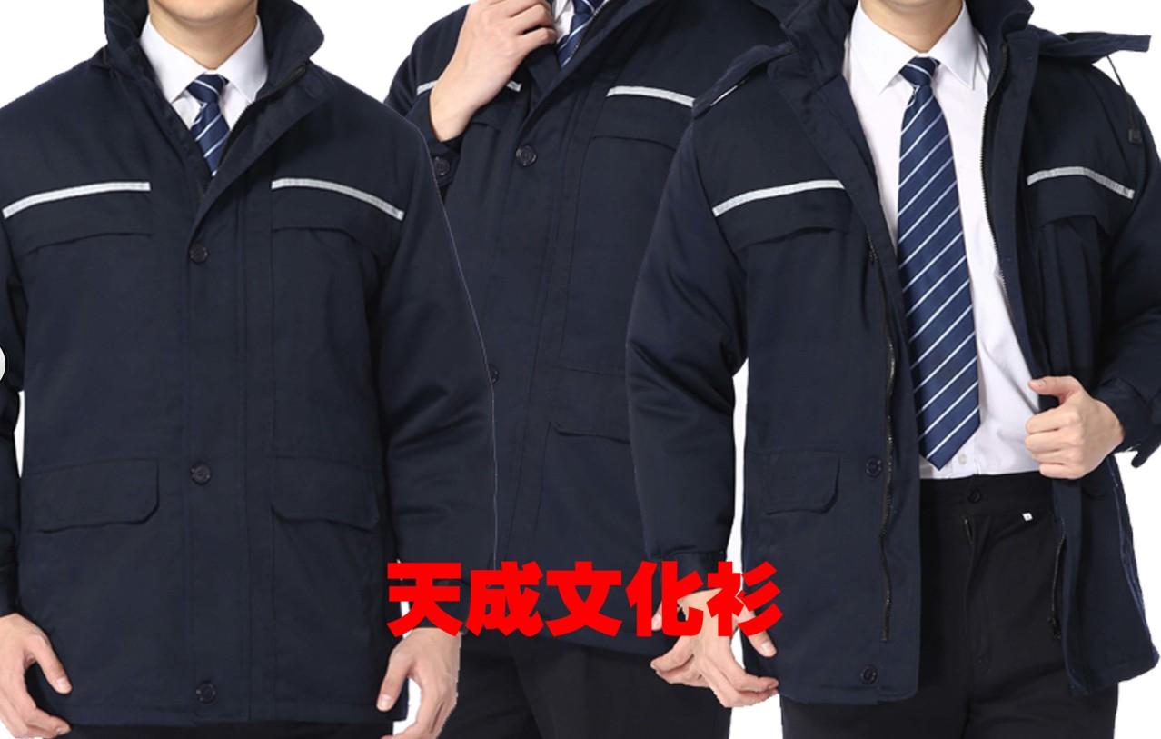 冬季男士加厚保暖棉袄工作服