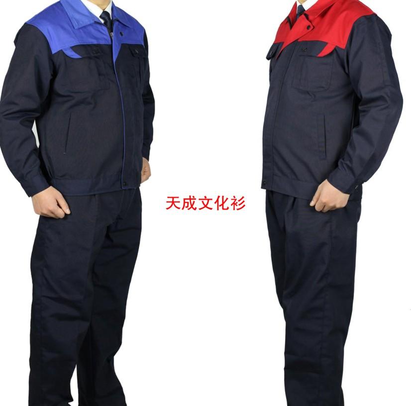 汽修工作服