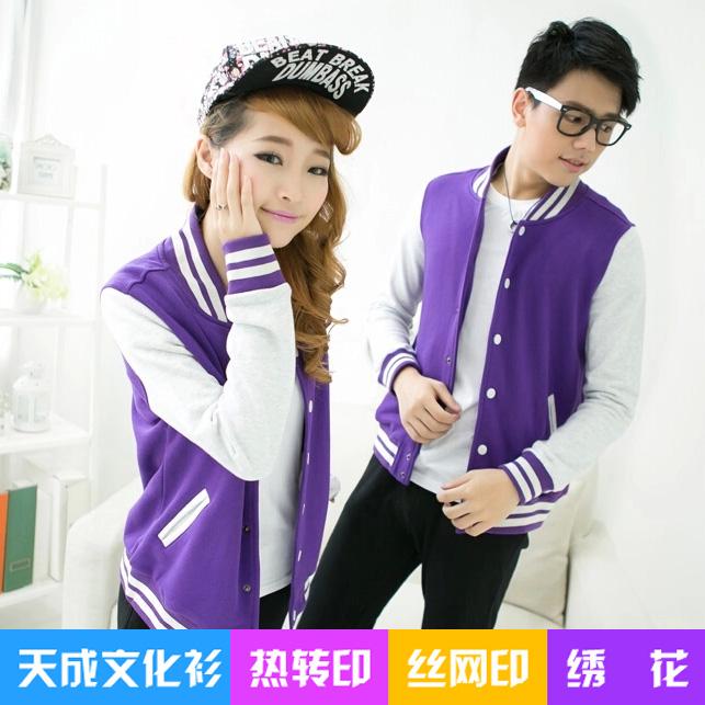 棒球服--紫色