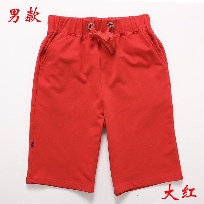 情侣短裤男款--大红