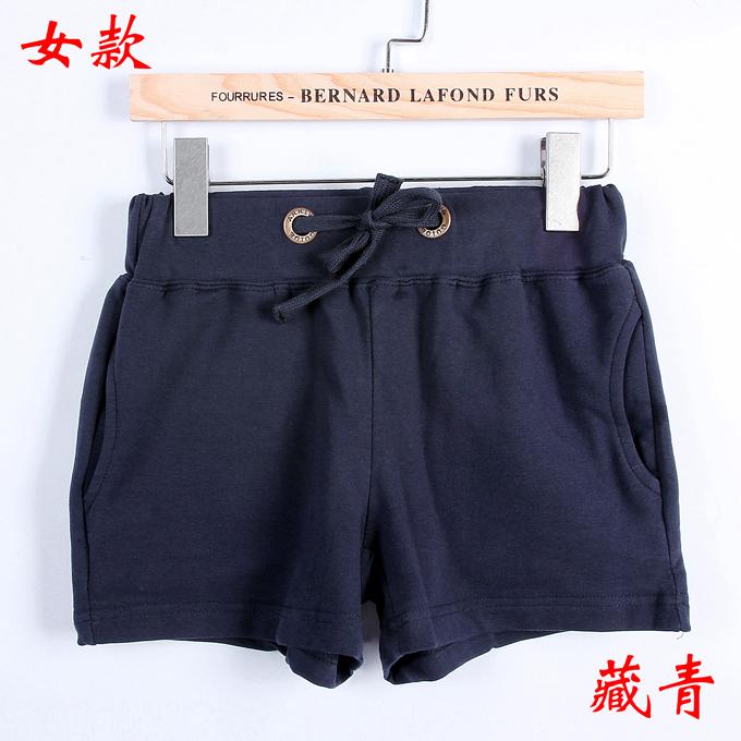 情侣卫裤女款--藏青
