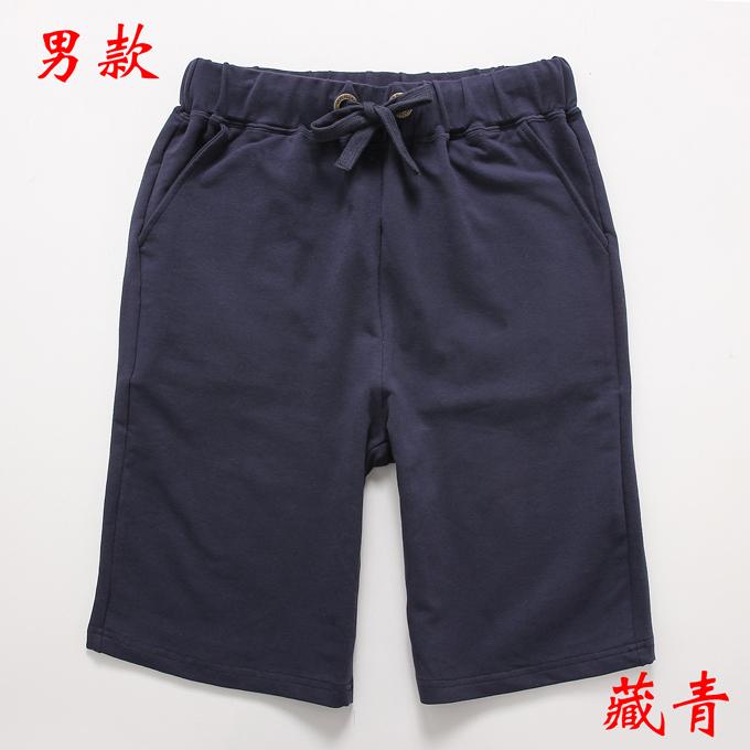 情侣短裤男款--藏青