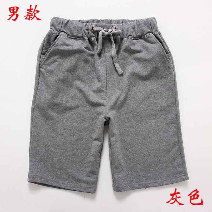 情侣短裤男款--灰色