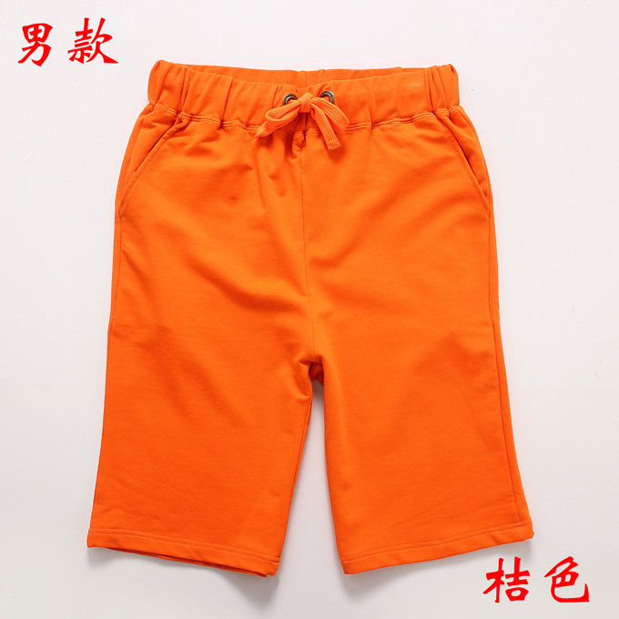 情侣短裤男款--桔色