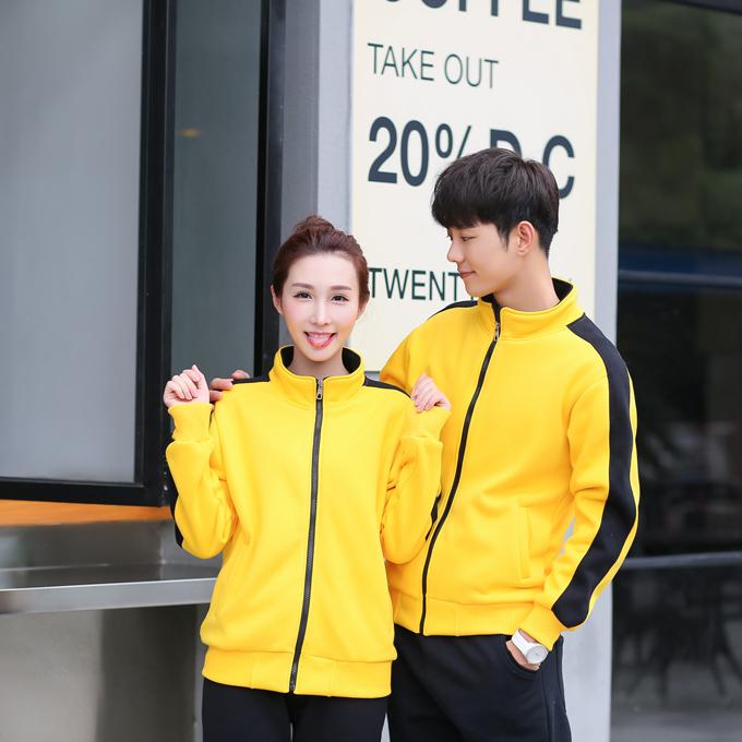 MXY-立领拉锁卫衣--黄色