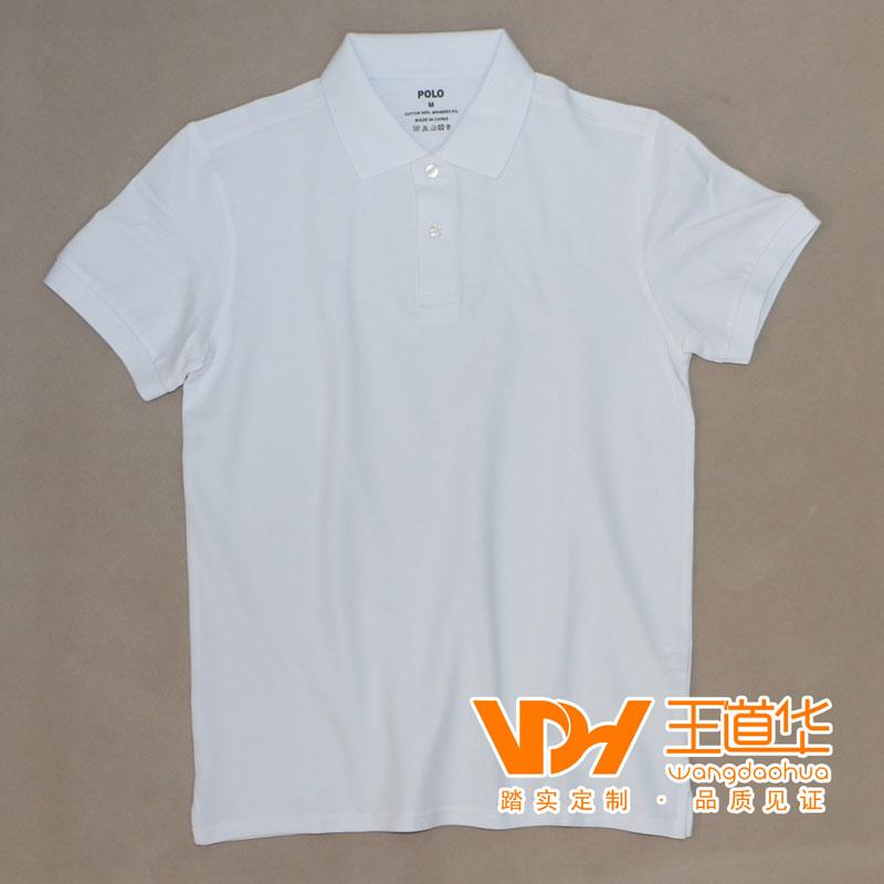 精梳莱卡棉Polo衫--白色