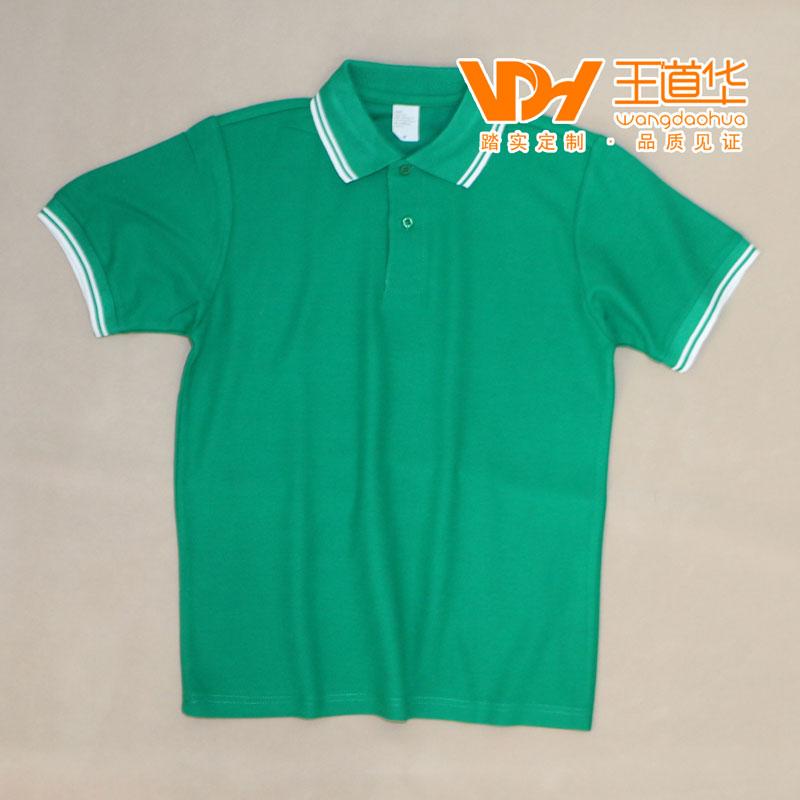 间色领--绿色