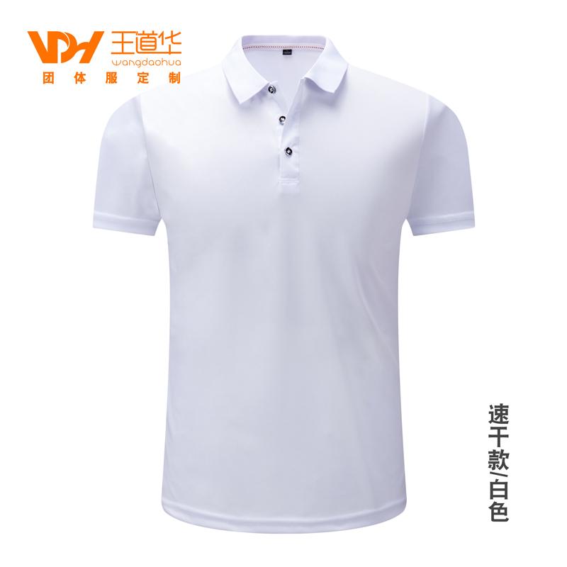 速干Polo衫-白色