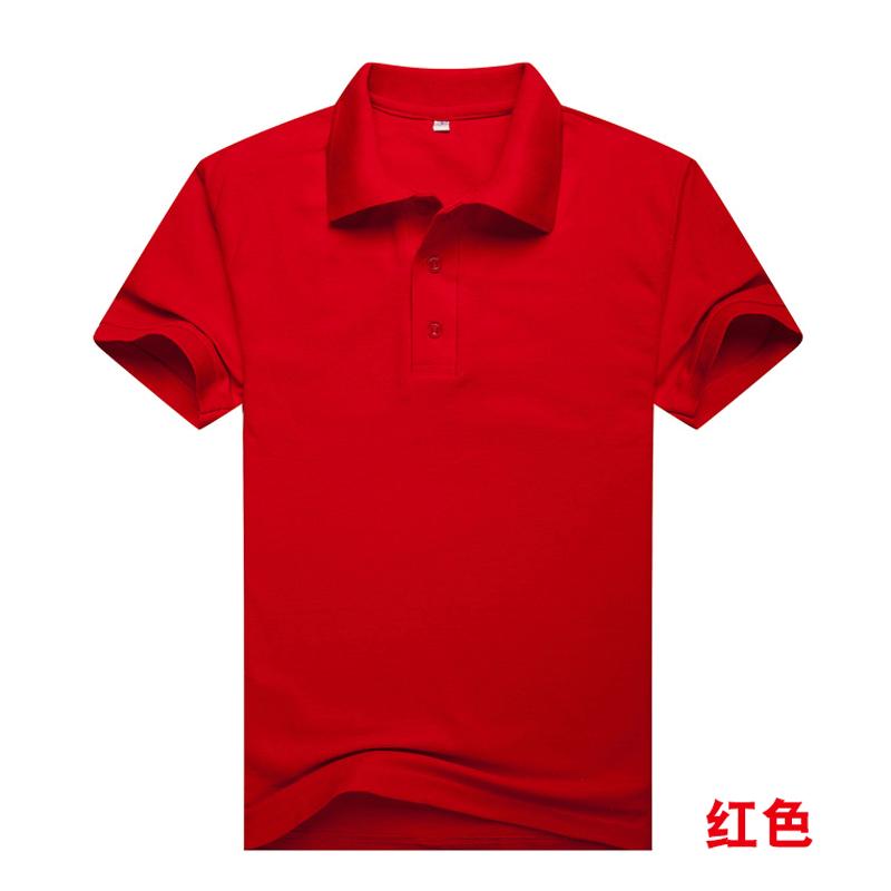 CVCPolo衫-红色