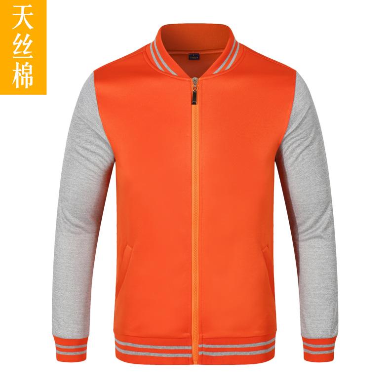 天丝棉拉锁棒球服-橘色
