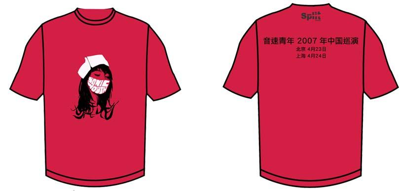超音速2007中国巡演广告衫